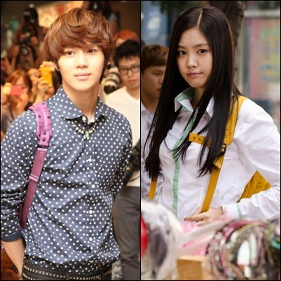 wgm couple real dating