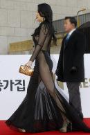 """배우 노수람 파격 노출 """"속.."""