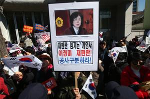 [뉴스핌 포토] 朴탄핵심판 최종변론, '촛불 vs 태극기' 헌재 대충돌