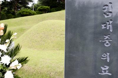 [포토갤러리] 오늘 김대중 서거 8주기…4명 전직 대통령 안장된 국립서울현충원 가보니