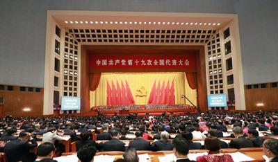 [그래픽중국경제] 한눈에 보는 중국 19차당대회 업무 보고 주요 내용
