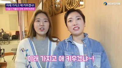 """""""이래 가지고 애 키우겠냐!"""" 개그우먼 정경미·김경아의 '투맘쇼'"""