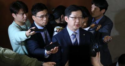 """[뉴스핌 포토] 경남지사 출마 선언한 김경수 """"이제부터 당당하게 선거 임할 것"""""""