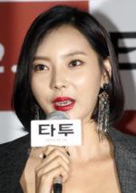 """뉴스핌 - [뉴스핌 포토] '타투' 서영, """"나무침대 베드신 촬영하고 ..."""