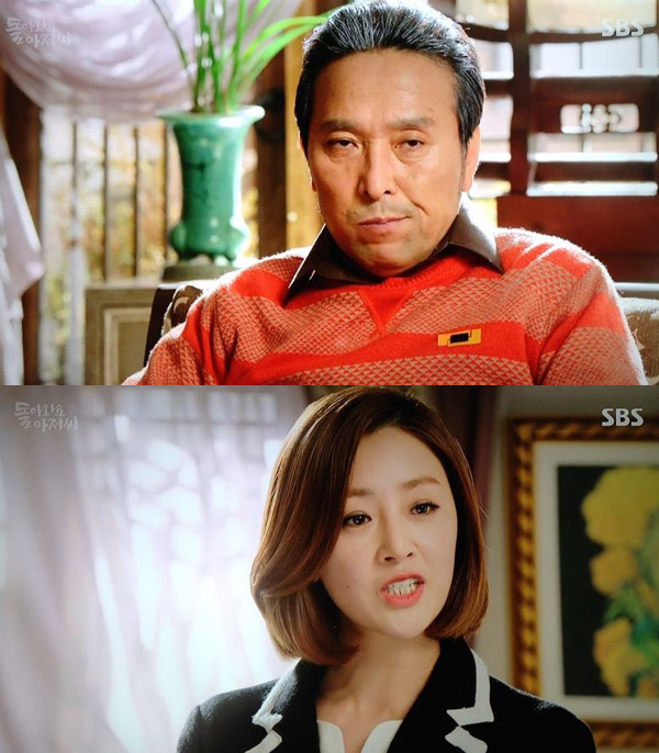 Сериалы корейские - 13 - Страница 20 1602252246254130