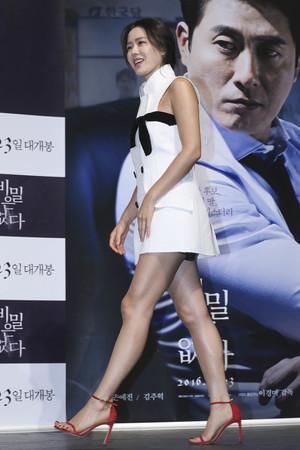 [뉴스핌 포토] '비밀은 없다' 손예진, 늘씬한 몸매 뽐내며!