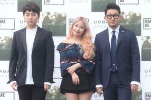 """[뉴스핌 포토] 어반자카파 """"데뷔 8년 만에 앨범 재킷에 얼굴 나온다"""""""