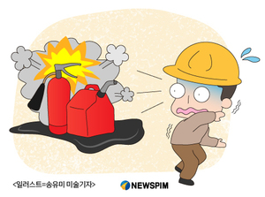 [건설안전] '터지면 대형사고' 건설현장 폭발위험 철저히 관리해야