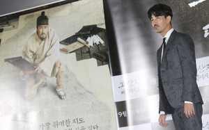[뉴스핌 포토] '고산자, 대동여지도' 김정호의 고집을 만나다!