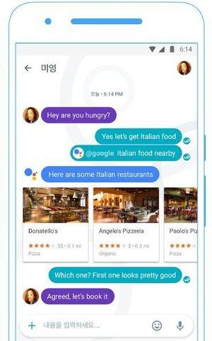 구글, AI 메시징 앱 '알로'로 페이스북에 도전