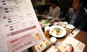 """[뉴스핌 포토] """"먹어도 됩니다""""..김영란 신메뉴 등장"""