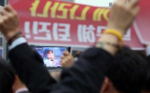 """[뉴스핌 포토] """"이게 나라냐?"""" 박근혜 퇴진 촉구하는 시민사회단체"""