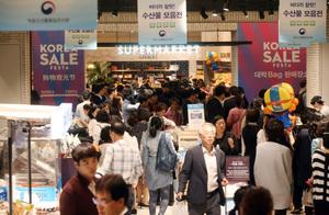 '코리아세일페스타' 9월28일부터 2주간 개최