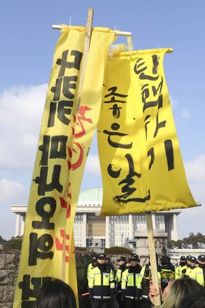 [뉴스핌 포토] 박 대통령 탄핵소추안 표결… '대한민국의 운명은?'