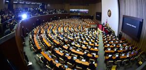 [뉴스핌 포토] 박근혜 탄핵 234 대 56 압도적 가결