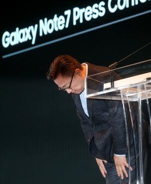 [뉴스핌 포토] '갤럭시노트7 발화' 배터리 자체결함...사과하는 삼성전자