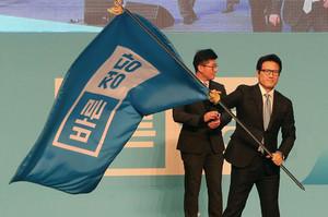 [뉴스핌 포토] 바른정당 창당, '깃발 휘날리다'