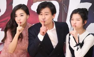 [뉴스핌 포토] '초인가족 2017'로 돌아온 SBS 시트콤, '순풍 산부인과' 명성 넘을까?