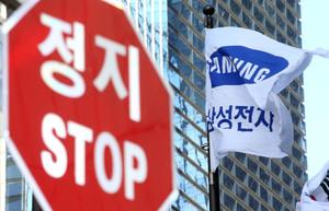 [뉴스핌 포토] 삼성 창업 79년만 첫 총수 구속 '충격'