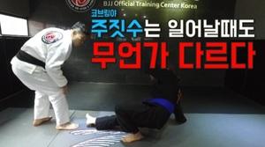 [NONDA TV] '코브링야 주짓수' 배우기 - 주짓수는 일어나는 자세부터 다르다