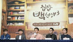 """[뉴스핌 포토] '집밥 백선생3' 백종원, 새로운 레시피? """"기대하시라!"""""""