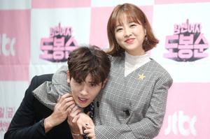 [뉴스핌 포토] '박블리' 박보영이 돌아왔다! '힘쎈여자 도봉순'