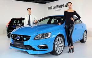 [뉴스핌 포토] 볼보, 'S60 - V60폴스타' 국내 한정판 30대 출시!