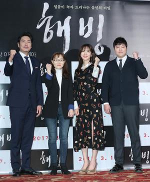 [뉴스핌 포토] 해빙, 조진웅-이청아-김대명, 상상이 더 섬뜩한 '심리스릴러'