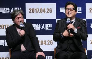 [뉴스핌 포토] '특별시민' 최민식-곽도원-심은경-라미란, 서울시장을 향한 한판 승부!
