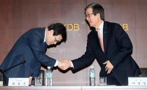 [뉴스핌 포토] 산업·수출입은행, '대우조선해양 구조조정안 발표