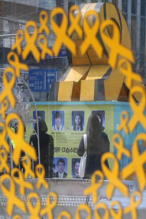 """[뉴스핌 포토] 광화문 4·16광장의 염원 """"세월호 미수습자 9명, 가족 품으로"""""""
