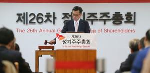 [뉴스핌 포토] SK, 제26차 정기주총 개최…장동현 사내이사 선임