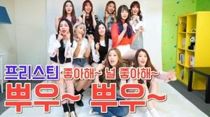 [NONDA TV] 신인 걸그룹 '프리스틴'...좋아해 널 좋아해 뿌우~ 뿌우~