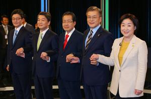 [뉴스핌 포토] 제19대 대통령선거, 선관위 1차 후보자토론회 개최