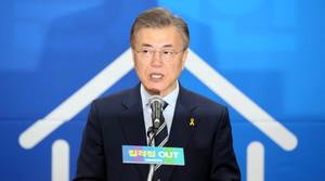 [뉴스핌 포토] 문재인의 집 걱정 없는 대한민국은?