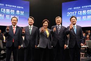 [뉴스핌 포토] 'jtbc 대선토론' 원탁에서 만났다!