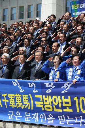 [뉴스핌 포토] '천군만마 국방안보 1000인 지지선언' 문재인의 거수경례