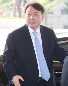 윤석열 이을 '검찰의 꽃' 차기 서울중앙지검장도 관심 '후끈'