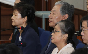 [뉴스핌 포토] 박근혜 전 대통령 첫 재판, 지금 법정에선