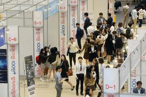 [뉴스핌 포토] 중견기업 100만+ 일자리박람회 '청년취업 돌파구 찾는다!'