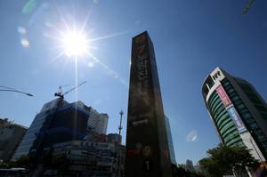 [포토갤러리] 문재인정부 공무원 추가채용 소식에 들썩거리는 노량진 공시촌