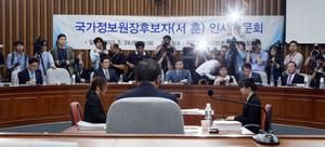 """[영상] 서훈 국가정보원장 후보자 """"북한과 적극적인 협상 아쉽다"""""""