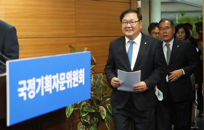 [뉴스핌 포토] 국정기획위, 통신비 인하 정책 발표 '통신요금 할인율 20→25% 확대'