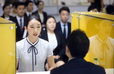 [뉴스핌 포토] KB굿잡 취업박람회 '북적북적'...현장면접 바로 채용