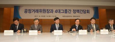 김상조 공정위원장