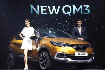 [뉴스핌 포토] 판 커진 소형 SUV 시장...르노삼성 '뉴 QM3' 출시