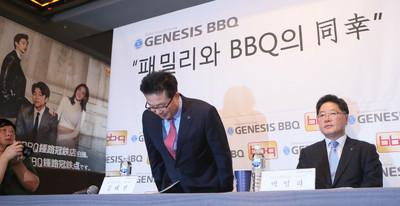 """[뉴스핌 포토] 김태천 제너시스BBQ 대표 """"패밀리와 함께 가겠다"""""""