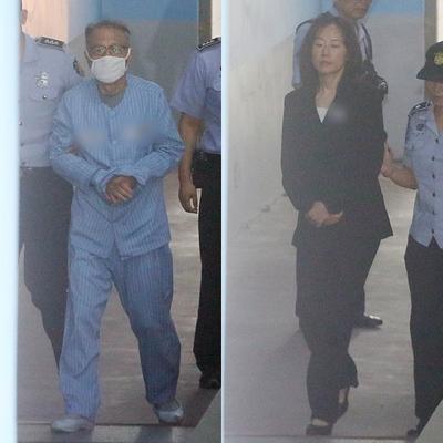 [뉴스핌 포토] 법정 출석하는 '문화계 블랙리스트' 김기춘·조윤선 오늘 1심 선고
