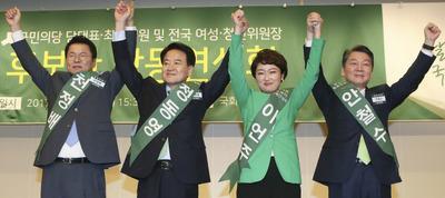 [뉴스핌 포토] 천정배-정동영-이언주-안철수, '당 대표 향해 뛴다'