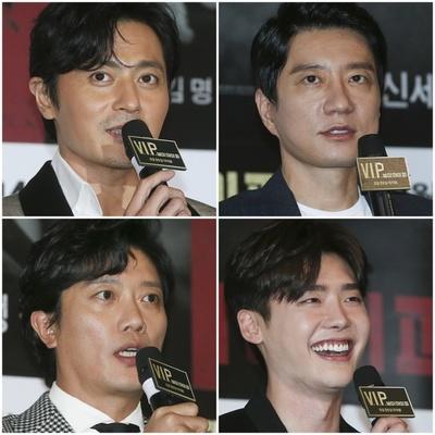 [뉴스핌 포토] '브이아이피' 장동건-김명민-이종석-박희순, 스릴러 영화의 신세계 온다!